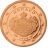 Coin visual: Monaco, 1 cent (Second series)