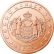 Coin visual: Monaco, 2 cents (First series)