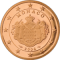 Coin visual: Monaco, 5 cents (Second series)