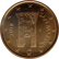 Coin visual: San Marino, 2 cents (Second series)