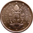 Coin visual: Vatican, 1 cent (Fith series)