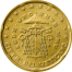 Coin visual: Vatican, 20 cents (Second series)