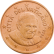 Coin visual: Vatican, 2 cents (Third series)