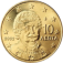 Coin visual: Greece, 10 cents (First series)