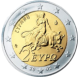 Coin visual: Greece, 2 Euros (First series)