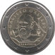 Commemorative Euro coin visual: Italy 2014, 450 years since the birth of Galileo Galilei