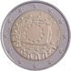 Commemorative Euro coin visual: Italy 2015, 30th anniversary of the Flag of Europe