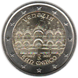 Commemorative Euro coin visual: Italy 2017, 400 years since the completion of St Mark's Basilica