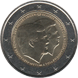 Commemorative Euro coin visual: Netherlands 2014, King Willem-Alexander and Princess Beatrix