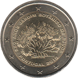 Commemorative Euro coin visual: Portugal 2018, 250 years since the foundation of Ajuda Botanical Garden