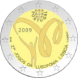 Commemorative Euro coin visual: Portugal 2009, 2009 Lusophony Games