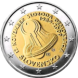 Commemorative Euro coin visual: Slovakia 2009, 20th Anniversary of the Start of the Velvet Revolution