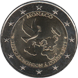 Commemorative Euro coin visual: Monaco 2013, 20th anniversary of its accession to the ONU on 28 May 1993