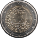 Commemorative Euro coin visual: Austria 2015, 30th anniversary of the Flag of Europe