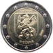 "Commemorative Euro coin visual: Latvia 2016, Vidzeme - First of the ""Regions"" series"