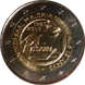 Commemorative Euro coin visual: Andorra 2015, 30 years since 18 became Legal Age