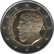 Commemorative Euro coin visual: Greece 2013, 2400th anniversary of the Founding of the Platonic Academy