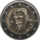 Commemorative Euro coin visual: Greece 2018, 75 years since the death of Kostis Palamas
